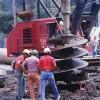 Инженерно – геологические работы