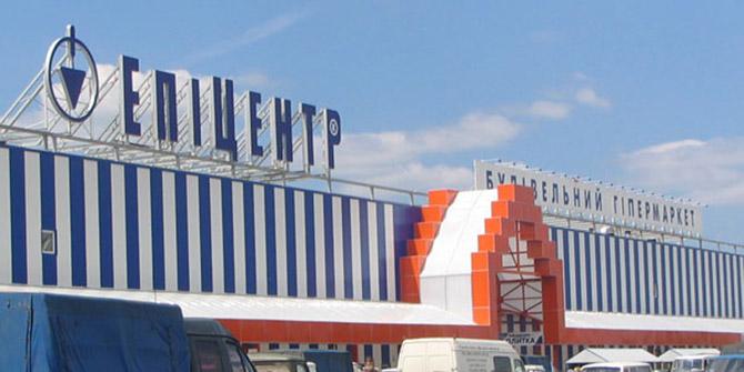 8ff890ffa0b8cc2f2056494bc6d040d7ba429902 Эпицентр в районе Борщаговки (К5)