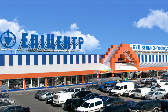 epik Эпицентр (К6), район Академкогородка